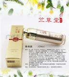 广州市茗莎化妆品公司全脸可用卸妆水乳温和卸妆不伤肤