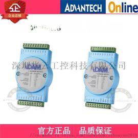 研华I/OADAM-4018+8路数据采集模块