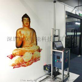 多功能3d墙绘机四喷头壁画打印机