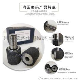 CBN砂轮厂家,磨头,内圆磨砂轮