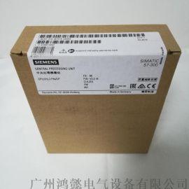 西门子S7-300CPU 313C