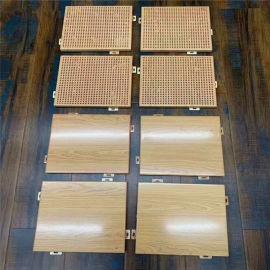 铝合金板材木纹板 仿古木纹铝板生产厂家
