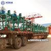 工程機械設備_ 沐冠水泥u型槽機械設備, 預製防滲漏水泥u型槽機固定式