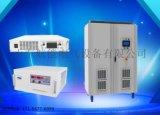 大電流直流電源生產廠家--航能電源
