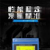 內蒙古模組外夾式超聲波流量計廠家