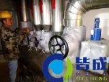 工厂大型使用蒸汽包可拆卸式设备保温套