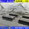 河南1.5亳米厚高密度聚乙烯膜量大批发