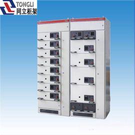 同立电气MNS低压开关柜控制柜成套壳体