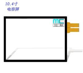 10.1寸电容触摸屏  USB控制接口 工业级触摸