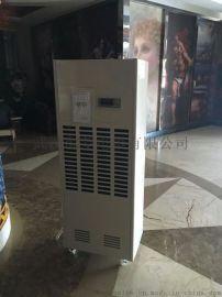 武汉除湿机厂家,工业除湿机SL-9240C