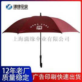 定制广告伞银行大堂伞汽车4S店礼品伞开业雨伞