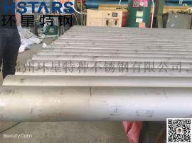 环星特钢-304-不锈钢无缝管