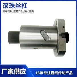 SFU3210 精密丝杠 精密螺杆 定制加工工厂价