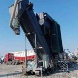 集裝箱卸灰機報價 環保無揚塵碼頭拆箱機 翻箱倒料機