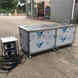 江門五金電鍍超聲波清洗機 雙槽超聲波清洗烘幹設備