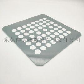 高温丝印灯具玻璃 东莞丝印LED灯具玻璃面板加工