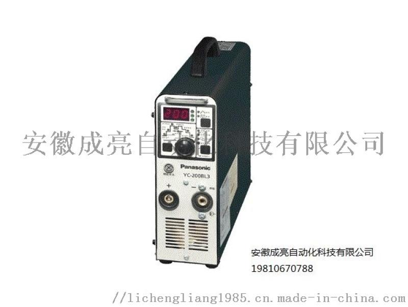 唐山松下全数字控制直流脉冲 TIG 焊机YC-200BL3HDE