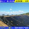 浙江2.0HDPE膜厂家,光面2.0HDPE防渗膜