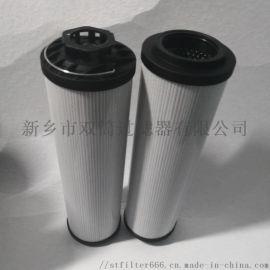 油气润滑系统滤芯RDSLX-1800*3