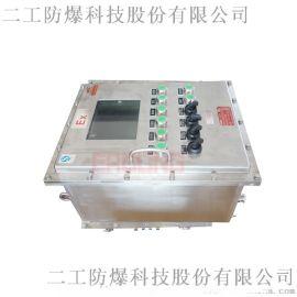 隔爆型结构带防爆按键的配电箱