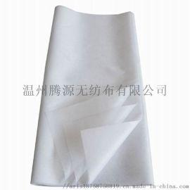 供应全涤纶PET过滤无纺布工业用无纺布
