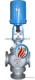 ZRHF(H)电动三通调节阀