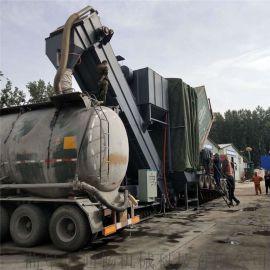 搅拌站水泥干灰卸车中转设备商砼站粉煤灰自动卸车机