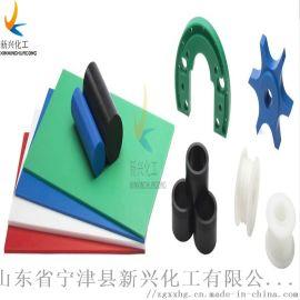 高分子聚乙烯异形件 高强度聚乙烯加工件性能优异
