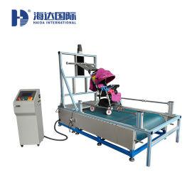 HD-J210 婴儿车动态耐用性试验机