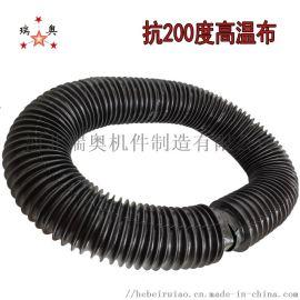耐高温丝杠防护罩 圆形圆筒伸缩式