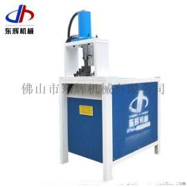东辉机械液压多工位不锈钢冲孔机  五金配件冲孔