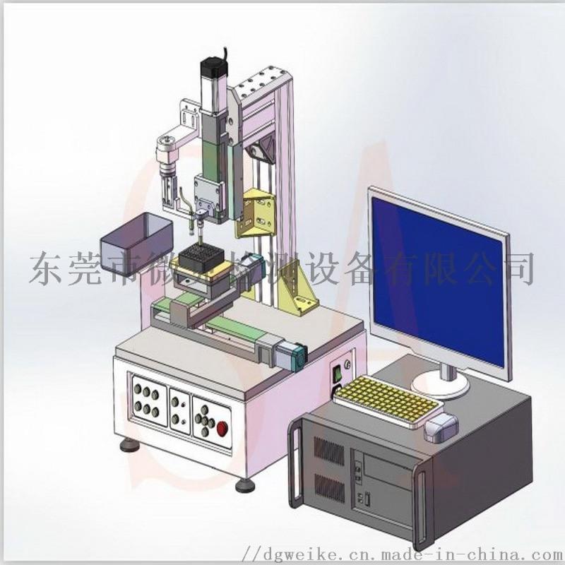 叠瓦电池片焊带拉力试验机