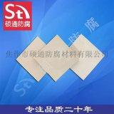 耐酸磚廠丨優質耐酸磚丨供應耐酸磚