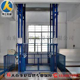 导轨液压式升降机升降货梯