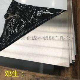 四川201不锈钢装饰板现货,拉丝不锈钢装饰板加工