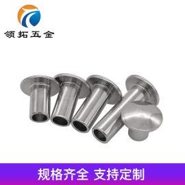 不锈钢扁圆头半空芯铆钉空心钉M2-M8