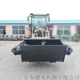 装载搅拌机厂家 水泥发泡机 1.2立方搅拌斗捷克
