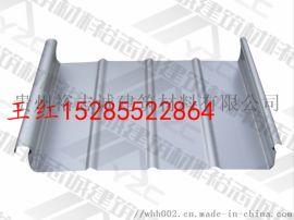 铝镁锰板65-300