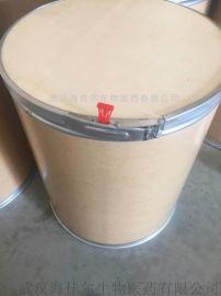 聚维酮碘 25655-41-8.74500-22-4