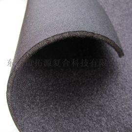 康复运动护具用弹力OK布料火焰贴合泡棉烧贴弹力布