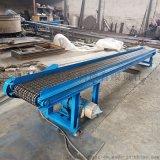 十字轴锻件链条输送机 5排滚子链条传送机