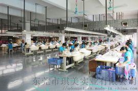 宠物服装专业定制生产厂家,广东宠物服装,趣逗派