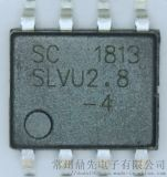 低箝位电压集成阵列UCLAMP2804LTCT