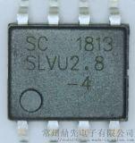 低箝位電壓集成陣列UCLAMP2804LTCT