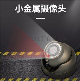 厂家批发高清收割机倒车影像摄像头後視无光夜视星光小金属摄像头