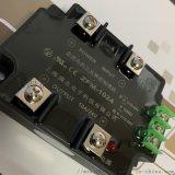 直流電機正反轉控制模組ZFM-1024 電壓24V 電流10A 滿志