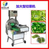 台湾变频输送带式切菜机,蔬菜切段切片机