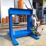 拆分發動機缸體專業電動液壓機 山東實用型電動液壓機