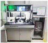 AWG波导芯片自动耦合测试系统