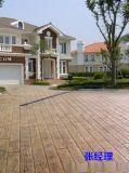 無錫仿木地坪,仿木地坪材料,仿木地坪廠家